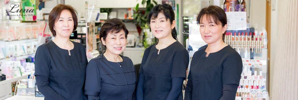 すべての女性を美しく健康に。岐阜県大垣市のトータルエステ・ゆがみ矯正 Luna(ルーナ)